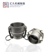 Stainless steel flexible Hose with Cam Lock Couplings/stainless steel hose quick pipe fitting