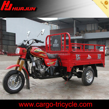 HUJU 200cc tricycle front / tricycles motorcycles / enclose 4 wheel motorcycle for sale