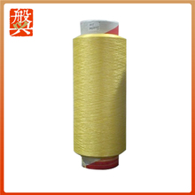 China Cable Twist Easy Dye Air Cover Spandex Yarn
