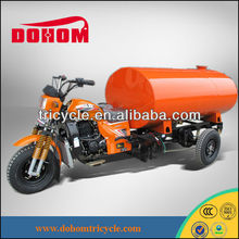 250cc Water/Oil Tank Tricycle/Tricicleta/Auto Rickshaw