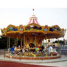 Super Funny Carrousel Rides