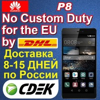 Original Huawei P8 5.2 inch FHD Screen Android 5.0 Smart phone 64G Dual SIM Huawei Mobile Phone FDD-LTE WCDMA GSM Gold
