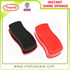 /product-detail/container-with-application-sponge-polishing-sponge-60457549445.html