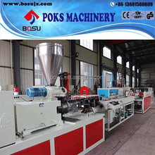 factory price pvc reinforced pipe making machine