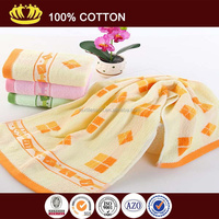 100%cotton cheap terry yarn-dyed greek border towel