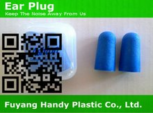 foam earplugs with logo