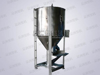 Plastic Material Hopper Dryer