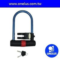 u type 4 person bicycle wheel security lock