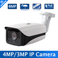 XMEYE Security High Resolution H.265/H.264 HI3516D+OV4689(2592*1520),IR Range 30M 4MP Bullet POE Outdoor Camera