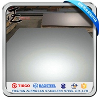 alibaba com price of 1kg stainless steel 316 plate
