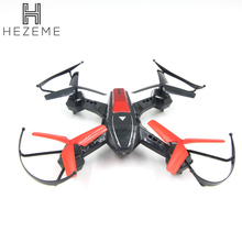 2.4G Follow Me Mini Rc Quadcopter Drone Parts Air Selfie Pocket Micro Drone