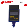 Supports All OBD-II Protocols Advanced OBD2 USB Diagnostic Interface ELM 327 Vgate Scan Tool