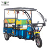 bajaj three wheeler good quality and good selling at india in good price