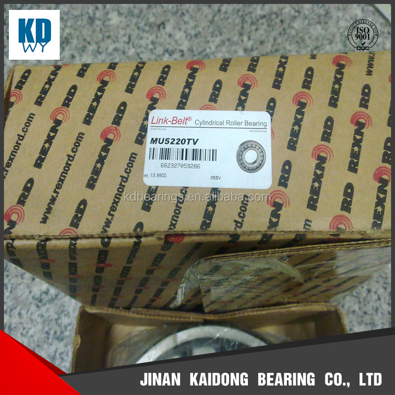 SNR imported thrust spherical bearings MU5220 TV F AG MU5220 SKF MU5220 high-speed high-temperature 30 * 52 * 28 low prices