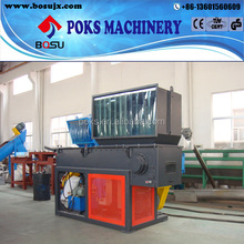 2014 high efficiency industrial wood shredder