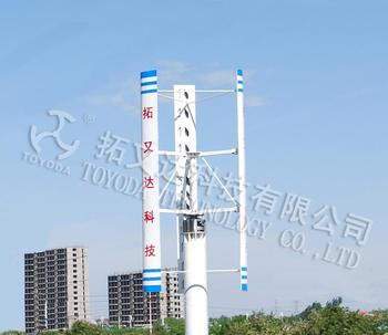 vertical 5kw wind turbine low rpm wind generator