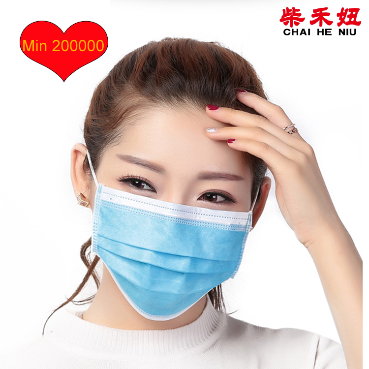 Disposable Anti smog cool face mask for female