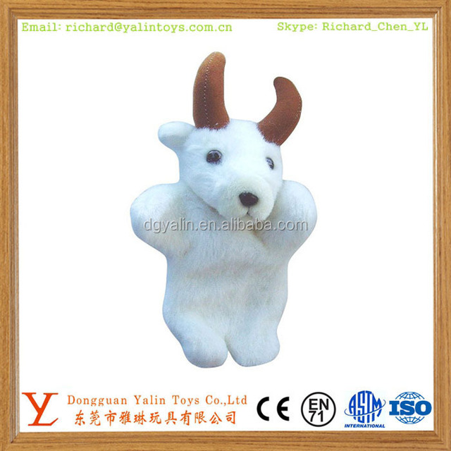 Fancy animal shaped toys plush white goat hand puppet toy