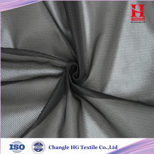 Heavy Upholstery Mesh fabric for Antique Furniture
