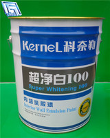 18L tin bucket shape/metal industrial coating drum for liquid or power storage,ti for sale
