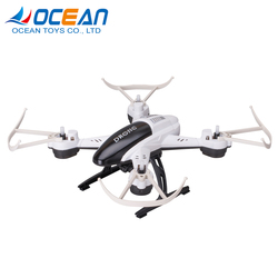 Outdoor flying toys WIFI 2.4G 4ch rc hd 4k camera drone with fixed high function