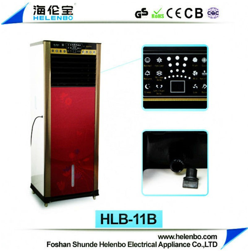 HLB-11B Cheap evaporative water cooling air conditioning