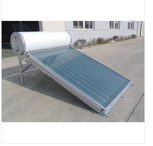 2017 QAL Flat Panel Solar energy Water Heater