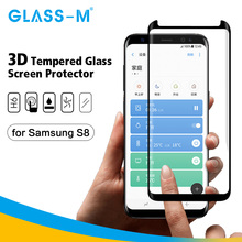GLASS-M Scratch Resistant Film Premium Tempered Glass Cell Phone Screen Protector Skins for Samsung Galaxy S8