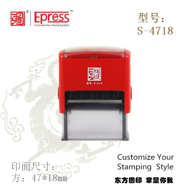 Wholesales office rubber stamp personalized