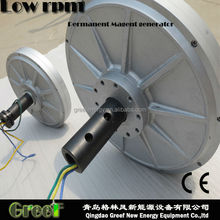 Low speed permanent magnetic generator 10kw ,wind turbine PMG , for electricity