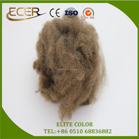 SYNTHETIC STAPLE FIBRE OF POLYESTER for SPINNING or NON-WOVEN FABRIC USE PSF