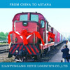 Train container service from Lianyungang/Shanghai/Ningbo/Wuxi to Astana KAZAKHSTAN railway logistics - Skype:promiseliang