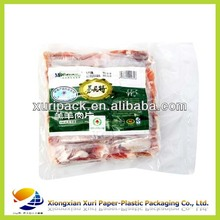 Frozen meat three side seal plastic bag
