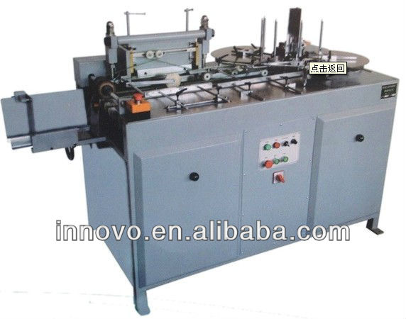 ZX-320 high speed automatic paper punching machine or PP card punching machine