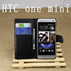 PU leather mobile phone waterproof case for htc one mini