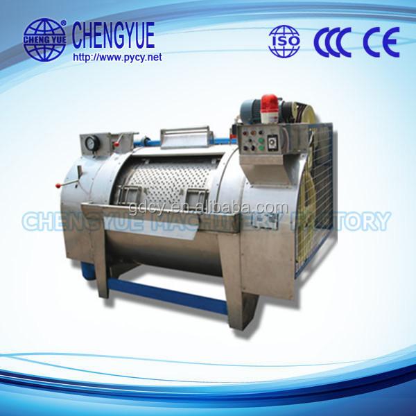 Tapis Machine Laver Lg Machine Laver Industrielle Equipements De Pressing Commercialis Id