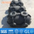 Top quality pneumatic natural marine rubber Yokohama fenders for sale