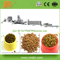 Standard export wooden case packing Pet Food Processing Line /Fish food processing machine