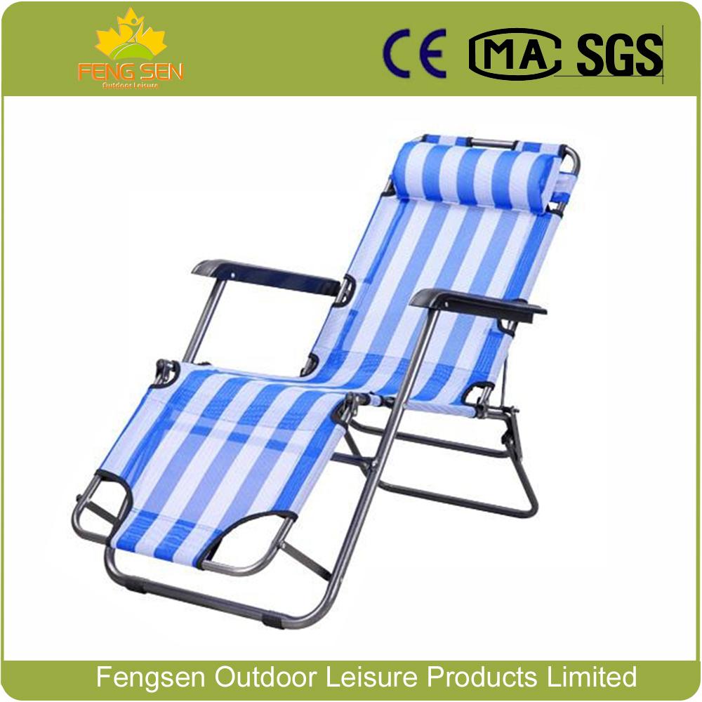 lightweight folding beach lounge chair
