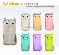 high quality Cat face cute clear tpu case cover for iphone 6 6s phone case