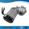 high rpm electrical motor for eletric car for electric tricycle 1500w