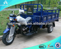 2016 hot China three wheel motorcycle for cargo delivery