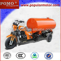 2013 Hot New 3 Wheels Popular 250cc Water Tank Tricycle