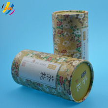 Popular design cylinder paper containers for food packaging