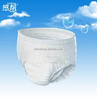 disposable adult pant diapers for hosptial