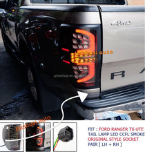 Factory Supply for ford ranger t6 taillight with signal turnning light for ford ranger 2012 2016 wildtrak t7 led tail lamp