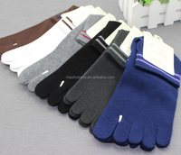 Japanese OEM Custom Design High Quality Spring Summer 100% Cotton Knitting Plain Pattern 5 Toe Cotton Socks