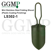 Stainless Steel Folding Mini Gardening Hand Shovel/Trowel with <strong>Case</strong>