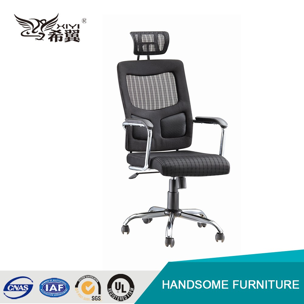 high back ergonomic mesh boss swivel manager pu executive office chair
