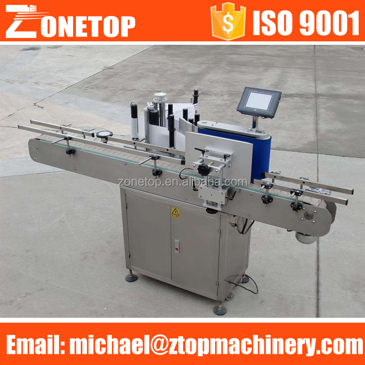 Factory price glass bottle automatic labeling machine/soft tube labeling machine/foodstuff box labeling machine